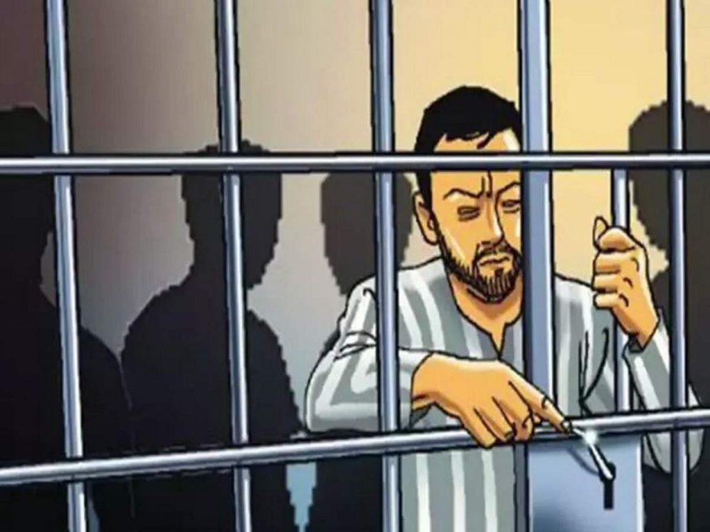 Arrest And Custody The Same