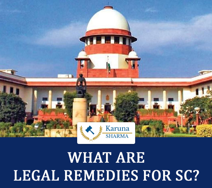 legal remedies for sc